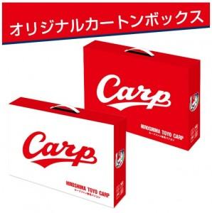 カープカートンボックス