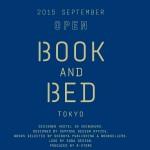 泊まれる本屋さん『BOOK AND BED TOKYO』
