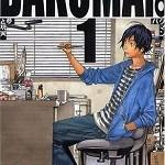 【映画感想文】『バクマン。』ネタバレあり・実写動画・キャストに感動