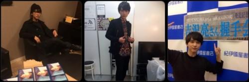 吉沢亮ブログ画像1