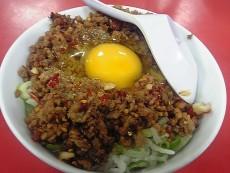 味仙台湾丼
