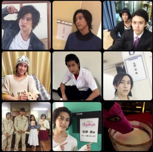 佐野岳ブログ画像1
