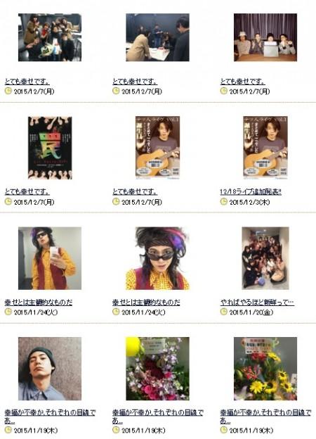 榊原徹士ブログ画像1
