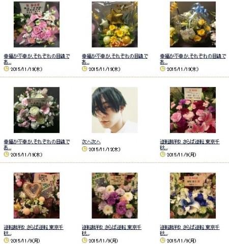 榊原徹士ブログ画像2