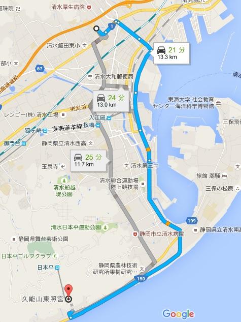 東照宮マップ
