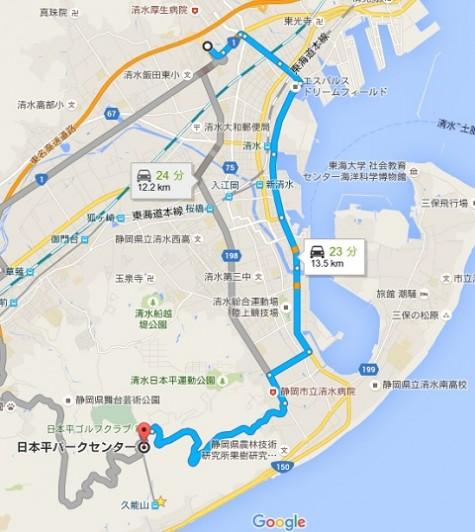 東照宮マップ2