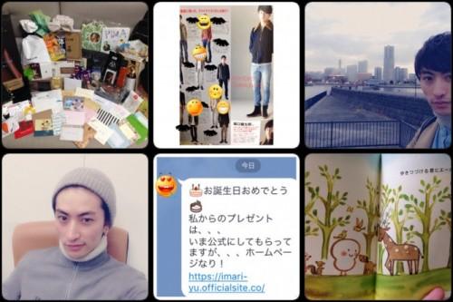 伊万里有ブログ2